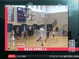 [篮球]身残志坚 演绎属于自己的精彩人生(快讯)