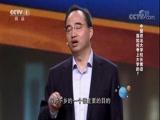 [开讲啦]中国政法大学校长黄进是如何考上大学的?
