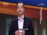 [开讲啦]中国政法大学校长黄进 好老师对学生有多重要?