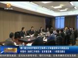 [甘肃新闻]唐仁健主持召开教科文卫体界人士和基层群众代表座谈会  听取对《政府工作报告(征求意见稿)》的意见建议