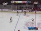 [NHL]常规赛:棕熊VS加拿大人 第三节