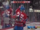 [NHL]常规赛:棕熊5-4加拿大人 比赛集锦
