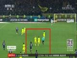 [国际足球]大巴黎客场击败南特 裁判抢戏(快讯)