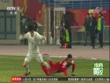 [国际足球]U23亚锦赛 韩国染红战平叙利亚(晨报)