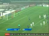 [国际足球]日本小组头名出线 巴勒斯坦大胜晋级(新闻)