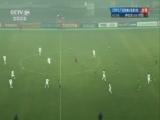 [国际足球]U23亚锦赛:伊拉克VS约旦 下半场
