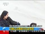 """[新闻30分]雪乡导游称游客是待宰的""""羊""""·黑龙江旅游委 已确认涉事旅行社及导游"""