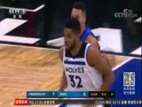 [NBA]泰斯空接暴扣领衔1月17日NBA五佳球(新闻)