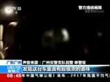 [朝闻天下]广东广州 司机醉酒开车 高速路上停车睡觉