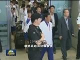 [视频]韩朝商定冬奥会开幕式共同入场