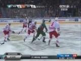[冰雪]KHL常规赛:喀山雪豹VS赫尔辛基小丑