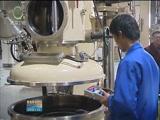 [青海新闻联播]海西:用科技支撑提升产业含金量