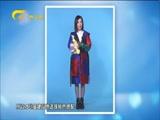 《时尚中国》 20180123