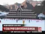 [中国新闻]韩先遣队继续在朝为合演合训踩点