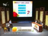 """""""颤抖""""的心 名医大讲堂 2018.01.26 - 厦门电视台 00:26:19"""