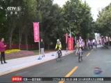 [自行车]骑行嘉年华 八百骑友相聚广州(晨报)