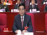 《陕西新闻联播》 20180129