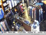 特区新闻广场 2018.1.30 - 厦门电视台 00:21:42