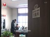 《安徽新闻联播》 20180131