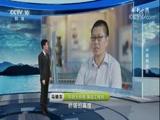 《创新一线》 20180205 中国斜拉桥