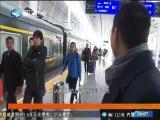 新闻斗阵讲 2018.2.8 - 厦门卫视 00:25:13