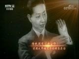 20180215 1956春节大联欢 下集