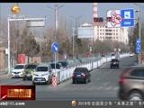 [甘肃新闻]2018年白银市将确保100%接入缉查布控系统