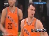 [NBA]新秀挑战赛:世界联队VS美国队 第三节
