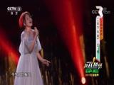 [越战越勇]歌曲《天下无双》 演唱:王伟