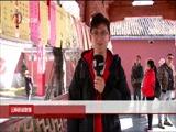 [云南新闻联播]我省各地举办丰富活动欢度春节