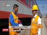 [云南新闻联播]身兼数职 坚守岗位 为劳动者点赞