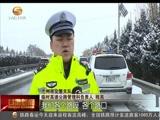 [甘肃新闻]我省各地迎来返程客流 雨雪天气多措并举保出行