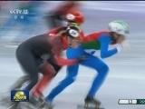 [视频]平昌冬奥会:短道速滑男子500米武大靖破奥运纪录晋级