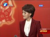 [新闻60分-河南]春节七天假 法律不缺席 拼车:合法安全放第一