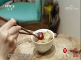 《舌尖上的中国(第三季)》 第四集 养 00:47:50