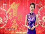李玉刚——玉见之美 玲听两岸 2018.02.17 - 厦门电视台 00:29:42
