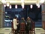 《餐桌上的节日》 叶儿粑 00:04:56