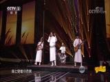 [开门大吉]选手吉酷·阿达的精彩表现