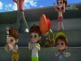 [动画剧场]《山海宝贝》 第7集 神兽!学校运动会