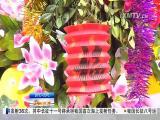 午间新闻广场 2018.3.3 - 厦门电视台 00:21:43