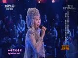 [中华情]《花儿与少年》 演唱:兰天