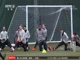[欧冠]利物浦5球领先不放松 波尔图为荣誉而战