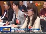 [甘肃新闻]直通全国两会 住甘全国政协委员通过提案积极履职建言