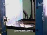 """[科技之光]创新一线 中国""""小微球"""""""