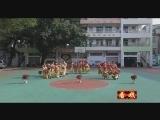 厦门市民立小学 高甲戏《扒龙船》 00:04:27
