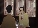 《榜样》 第8集 瞿秋白的故事