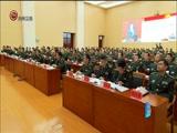 [贵州新闻联播]省军区举行学习贯彻党的十九大精神专题培训会