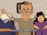《快乐集结号》 第9集 崩溃的老东