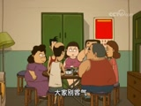 《快乐集结号》 第4集 人锅情未了