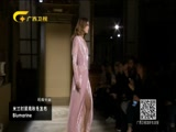 《时尚中国》 20180319
